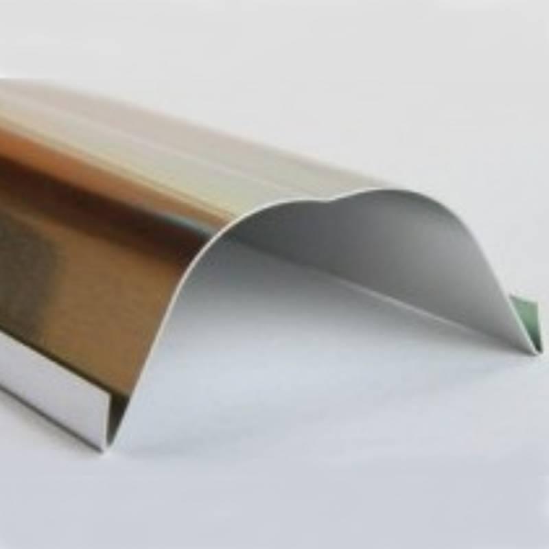 Reflector ancho para T5 de mariposa ATI
